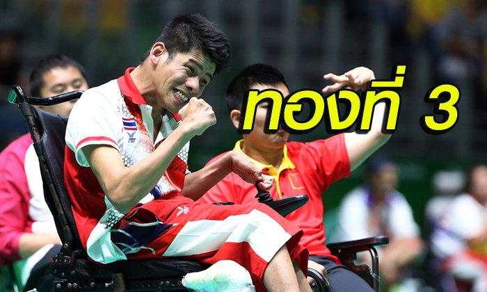 """คว้าทองสำเร็จ! """"บอคเซียทีมผสมไทย"""" สุดแม่นเอาชนะ """"ญี่ปุ่น"""" 9-4"""