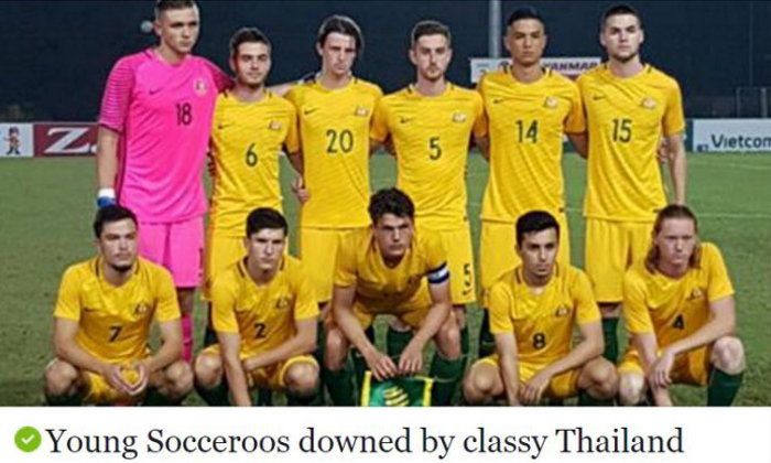 """คอมเม้นท์แฟนบอล """"ออสเตรเลีย"""" หลังแพ้ """"ไทย"""" 1-5 ชิงแชมป์อาเซียน U19"""