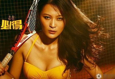 เทนนิสสาวหมวยสวยเอ็กซ์