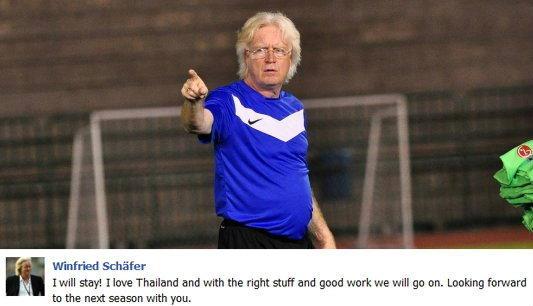 ช้างศึกเฮ! วินนี่โพสต์เฟสบุ๊คขอคุมทีมชาติไทยต่อ