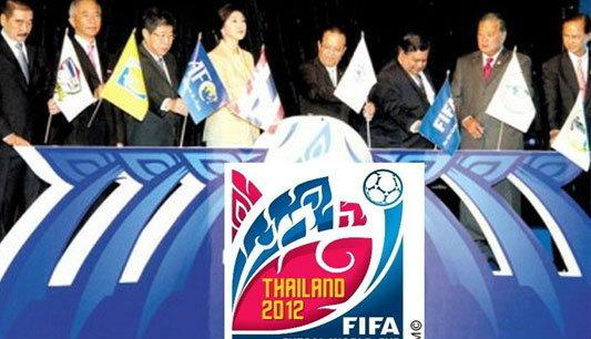 ฟีฟ่าบุกไทย 27-30 มี.ค.นี้ ตรวจความพร้อมก่อนจัดฟุตซอลโลก