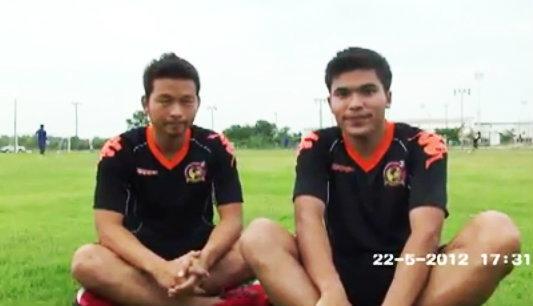 คลิป 2 แข้งโหดชัยนาท เอฟซีขอโทษทีมเทโรฯและแฟนบอลชาวไทย
