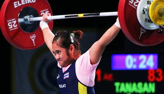 งานเข้า!ยกน้ำหนักไทยส่อชวดไปโอลิมปิค