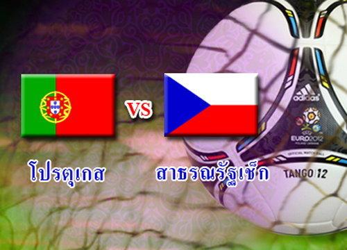 บอลยูโร2012รอบ8ทีมสุดท้าย คืนนี้โปรตุเกสปะทะเช็ก