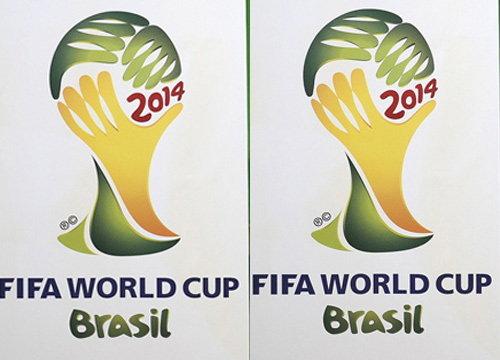 บราซิล เปิดรับสมัครอาสาสมัครบอลโลก