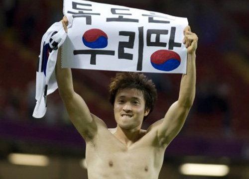 ปาร์ค จอง-วู ได้รับยกเว้นการเกณฑ์ทหาร