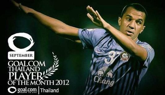 คุนญ่าเจ๋ง รับรางวัลนักเตะยอดเยี่ยมเดือน ก.ย. ของ Goal.com