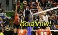 สาวไทยยังฮอต ขยี้สาวสวิส 3-1 คว้าชัย 2 นัดรวด ศึกมองเทรอซ์ 2019 (ภาพ)