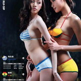 Sexy World Cup_12