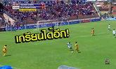 ขอขวานหน่อย! ทีมลีกสำรองแอฟริกาใต้ครองบอลสุดกวนช่วงท้ายเกม (คลิป)