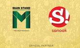 Main Stand จับมือ Sanook! หวังเข้าถึงกลุ่มผู้อ่านคอนเท้นต์กีฬารุ่นใหม่