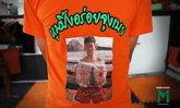 """เปิดตำนาน """"หมูปิ้งอร่อยจุงเบย"""" ค่ายมวยไทยที่ชื่อแสนฮาและน่ารักที่สุด"""