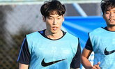 """ปิดดีลแข้งต่างชาติ! ชลบุรี เอฟซี ส่งชื่อ """"คิม คยองมิน"""" ลุย ไทยลีก 2019"""