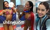 """อดีตแอร์โฮสเตสสาว! """"น้องจูน"""" ซิวเหรียญเงินเพาะกายชิงแชมป์โลก (ภาพ)"""