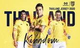 """ชุดเยือนที่ 3!!! """"วอริกซ์"""" เปิดตัวชุดแข่งขันฟุตบอลทีมชาติไทย 2020 ภายใต้คอนเซ็ปต์ """"Kingdom"""""""