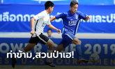 ท่าข้ามฯเฮโทษ, สวนป่าฯฟอร์มเฉียบ ฉลุยรอบชิงแชมป์ประเทศไทย ศึกคิง เพาเวอร์ คัพ