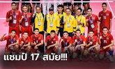 """ไร้เทียมทาน! """"หวายไทยทีมชุด"""" คว่ำคู่ต่อสู้ทุกชาติหยิบทองซีเกมส์ 2019"""
