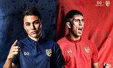"""""""วอริกซ์"""" เปิดตัวชุดแข่งใหม่ทีมชาติไทย ประเดิมศึกแรก """"U23 ชิงแชมป์เอเชีย"""""""