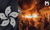 สงครามไม่เคยให้คุณใคร : ภัยร้ายสู่วงการกีฬาจากเปลวเพลิงการประท้วงฮ่องกง 2019