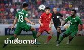 จุดโทษสุดช้ำ! ช้างศึก พ่ายหวิว ซาอุฯ 0-1 ร่วง 8 ทีม ชิงแชมป์เอเชีย U23