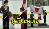 """ทั่วโลกชื่นชม! ช็อตสุดฟิน """"สเก็ตแคนาดา"""" คลี่ธงชาติให้ """"แชมป์โลกญี่ปุ่น"""" (ภาพ+คลิป)"""