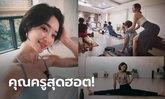 """ได้หมดทุกท่า! """"ลี ยู-จู"""" อาจารย์โยคะสุดแซ่บแดนกิมจิ (ภาพ)"""