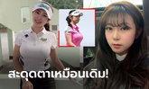 """สวยขึ้นนะเนี่ย! """"อัน โซ-ฮยอน"""" สวิงสาวเกาหลีหน้าหวานสุดอึ๋ม (ภาพ)"""