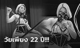 """สุดช็อก! """"ฮานะ คิมูระ"""" นักมวยปล้ำสาวชาวญี่ปุ่นทนบูลลี่ไม่ไหวตัดสินใจลาโลก (ภาพ)"""