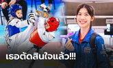 """เคลียร์ชัด! """"น้องเทนนิส"""" จอมเตะสาวทีมชาติไทยเอายังไงหากอลป. 2020 ยกเลิก (คลิป)"""