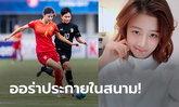 """ใจละลาย! """"หวัง หลินหลิน"""" แข้งสาววันเดอร์คิดทีมชาติจีนสุดน่ารัก (ภาพ)"""