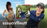 """30 ยังแจ๋ว! """"โปรเชอรี่"""" ก้านเหล็กสาวไทยกับชุดบิกินี่ทริปเที่ยวทะเล (ภาพ)"""