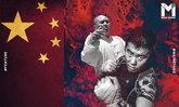 กังฟู ปะทะ MMA : สงคราม 2 ศาสตร์ต่อสู้ที่ตีแผ่ความเชื่อและความจริงในประเทศจีน