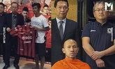 ไทยแลนด์ ONLY? : 10 ภาพการเปิดตัวนักเตะสุดแปลกแห่งวงการฟุตบอลไทย
