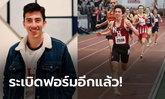 """คนไทยคนแรก! """"คีริน"""" ท็อปฟอร์มต่อเนื่อง วิ่ง 1 ไมล์ ต่ำกว่า 4 นาที (ภาพ+คลิป)"""