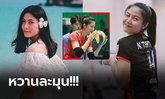 """ยอมเลยกับลุคนี้! """"ทัดดาว"""" นักตบสาวหน้าหวานทีมชาติไทยกับวันพักผ่อน (ภาพ)"""