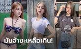 """กองเชียร์นางฟ้า! """"น้องเฟิร์น"""" แฟนบอลบุรีรัมย์และทีมชาติไทย ขวัญใจโซเชียล (ภาพ)"""