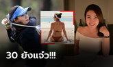 """เทิร์นโปรมากว่า 10 ปี! """"แอร์ ศรุตยา"""" โปรกอล์ฟสาวชาวไทยสุดน่ารัก (ภาพ)"""