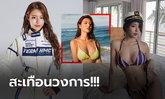 """นักซิ่งสุดเอ็กซ์! """"จอง ยูนา"""" นางแบบดังแดนโสมผันตัวสู่สนามแข่งรถ (ภาพ)"""