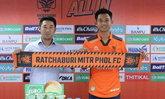 """ราชบุรี คว้าตัว """"สิทธิโชค"""" อดีตกองหน้าดีกรีทีมชาติชุด U-23 ร่วมทีม"""