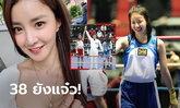 """กำปั้นนางฟ้า! ปัจจุบันของ """"อี ชี-ยอง"""" ดาราสาวอดีตแชมป์มวยเกาหลีใต้ (ภาพ)"""