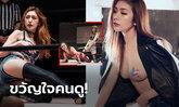 """ต้องคลุกวงใน! ล่าสุดของ """"ยูกิจัง"""" มวยปล้ำหญิงสุดเซ็กซี่แดนซามูไร (ภาพ)"""