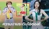 """สะกดทุกสายตา! """"ฮา จี-วอน"""" นางฟ้าเชียร์ลีดเดอร์สุดน่ารักแดนกิมจิ (ภาพ)"""