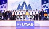 """Ultra Trail Thailand Series""  ยกระดับสนามวิ่งเทรลไทย เฟ้นหาตัวแทนไป UTMB"