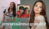 """ใจละลาย! """"คิม ฮา-ริน"""" ดาราสาวเกาหลีใต้ที่ดังกว่าเดิมเพราะแบดมินตัน (ภาพ)"""