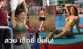 """เอ็กซ์กว่าเดิม! ปัจจุบันของ """"เรจินา"""" สาวรัสเซียสปอร์ตบราบอลโลกในตำนาน (ภาพ)"""