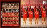 LEAP : หนังวอลเลย์บอลที่สะท้อนความเปลี่ยนแปลงของจิตวิญญาณประเทศจีน