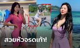 """นางฟ้านักปั่น! """"อี ซู-ยอน"""" สองล้อตัวท็อปแดนกิมจิขวัญใจหนุ่มๆ (ภาพ)"""