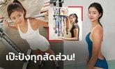 """สวย ใส สุดสตรอง! """"อิม โซ-ยอง"""" สาวน่ารักพลังล้นจากแดนโสม (ภาพ)"""