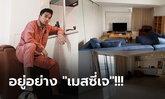"""ส่องที่พักใหม่! """"ชนาธิป"""" แข้งไทยสังกัด ซัปโปโร่ หลังย้ายเข้าแมนชั่นหรูที่ญี่ปุ่น (คลิป)"""