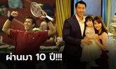 """วันนี้ของ """"ซูเปอร์บอล ภราดร"""" ตำนานนักเทนนิสไทยที่ก้าวถึงมือ 9 ของโลก (ภาพ)"""